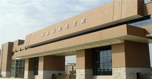 2015年景德镇学院各省艺术类专业录取分数线 -中国美术高考网